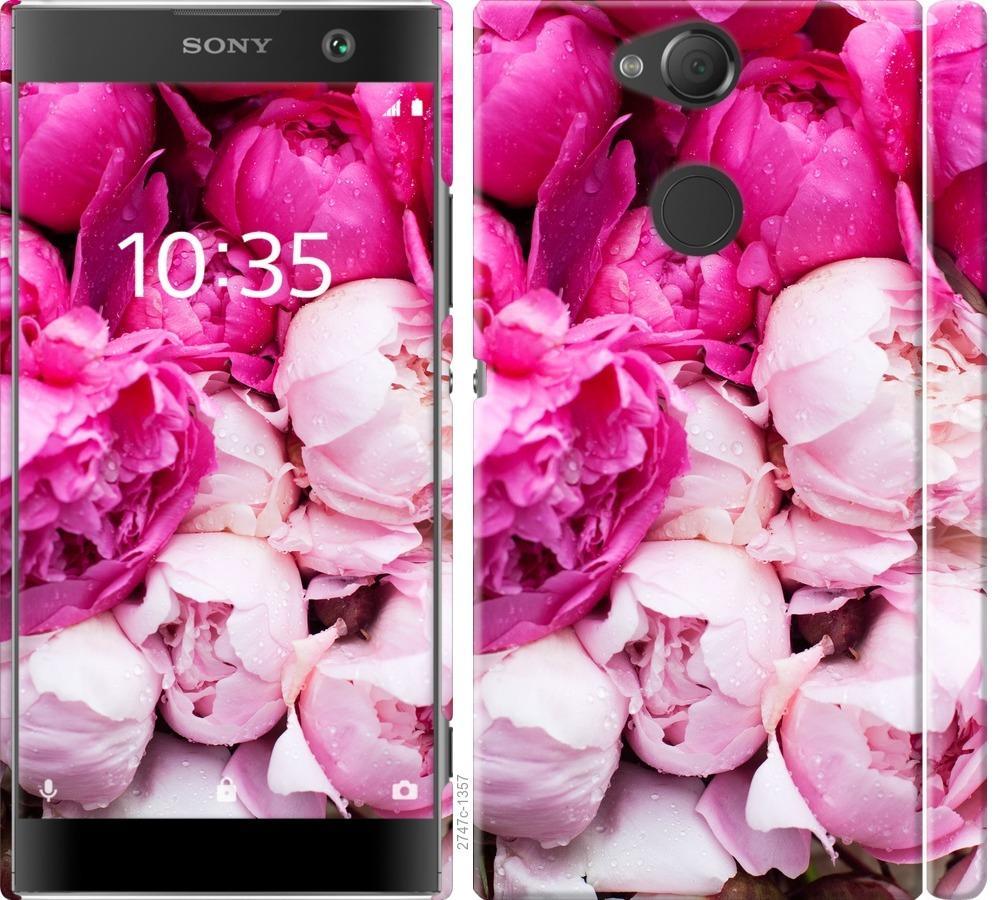 Чехол на Sony Xperia XA2 H4113 Розовые пионы