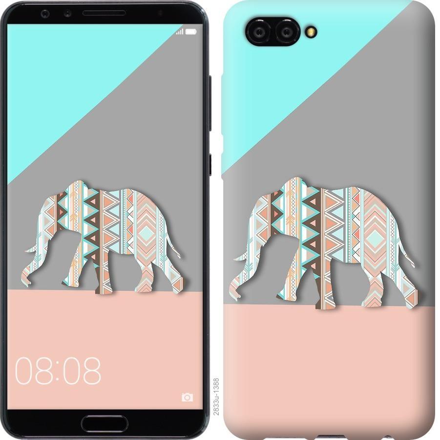 Чохол на Huawei Nova 2S Візерунчастий слон