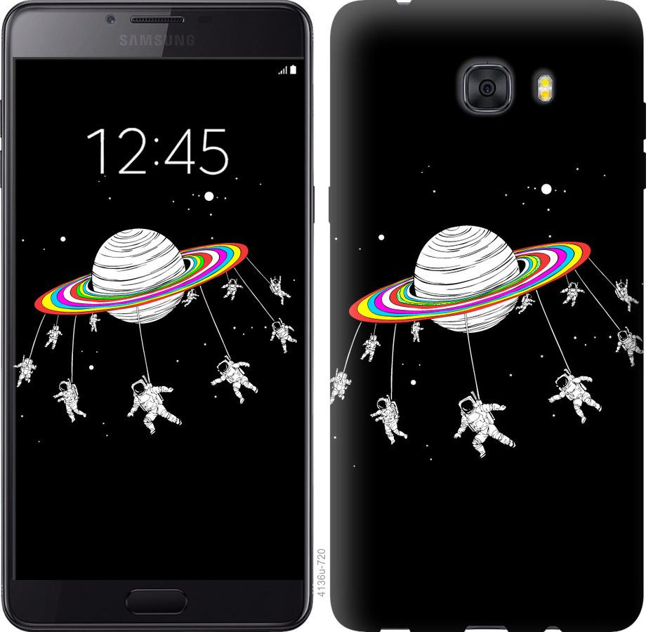 Чехол на Samsung Galaxy C9 Pro Лунная карусель