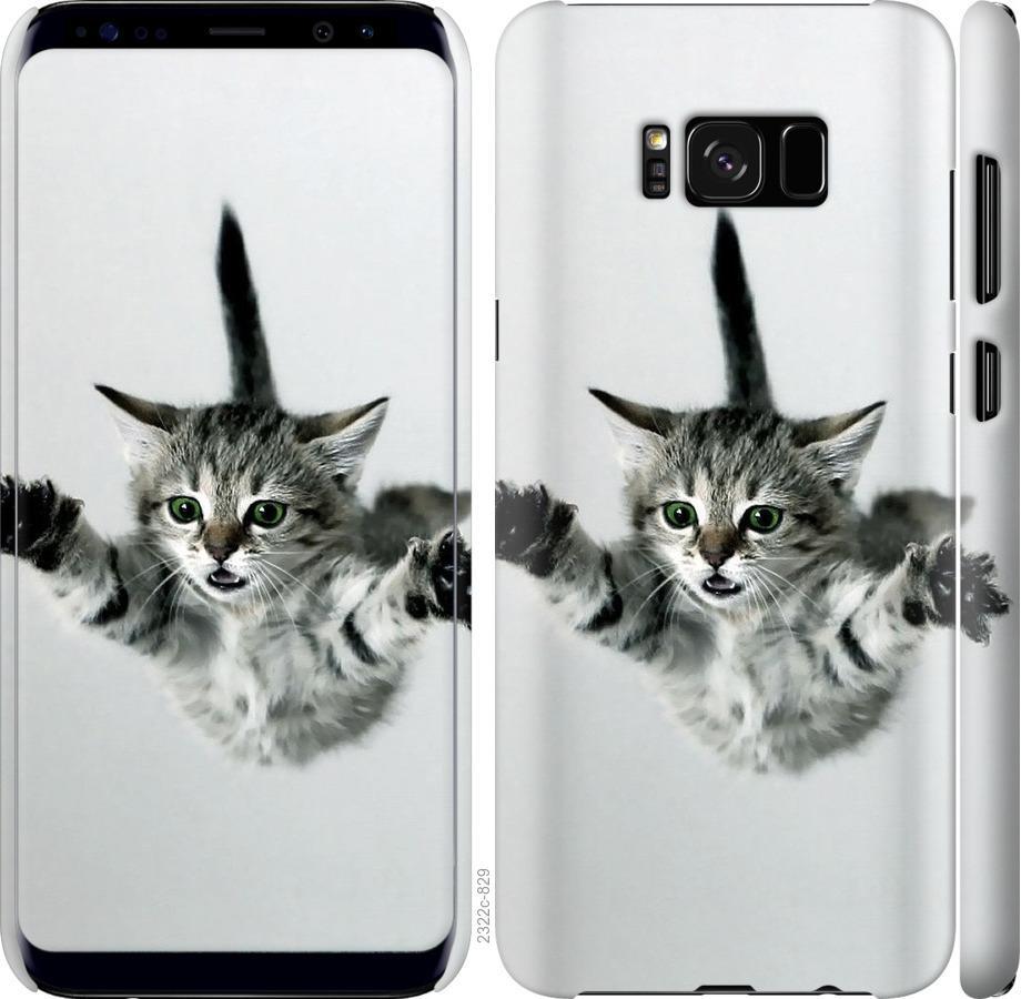 Чехол на Samsung Galaxy S8 Летящий котёнок