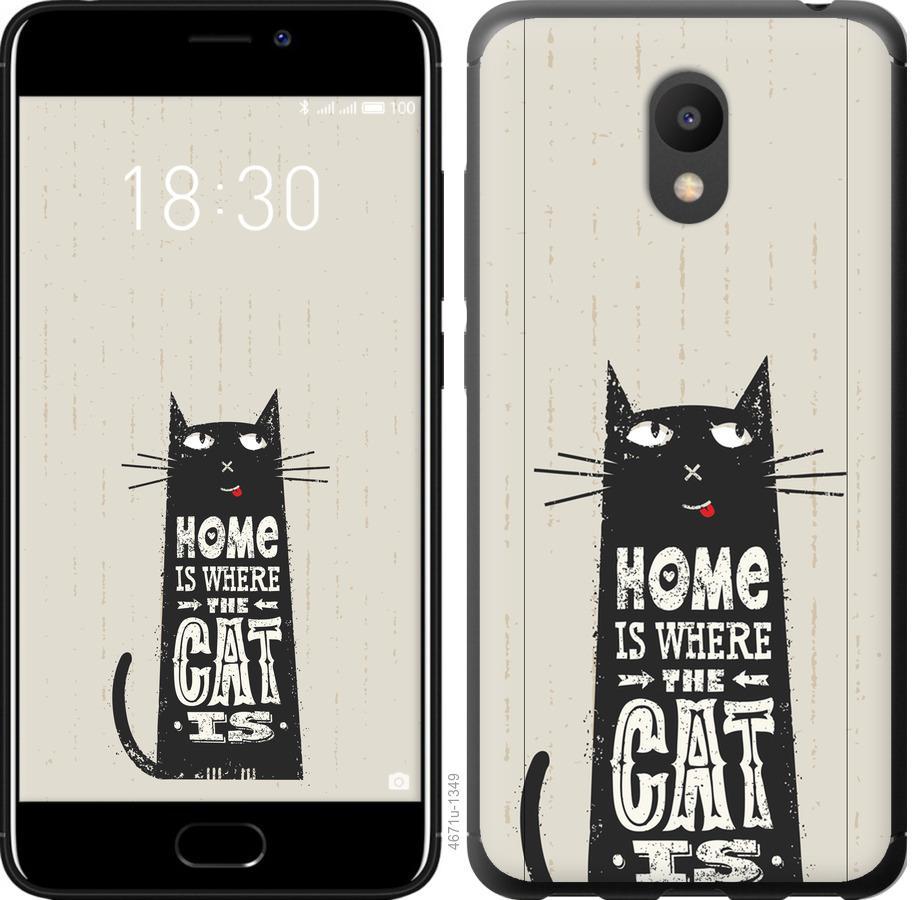 Чохол на Meizu M6 Кіт