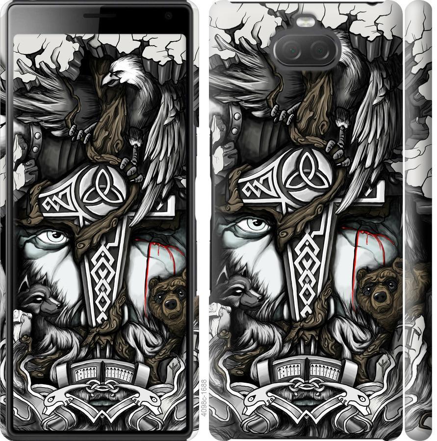 Чохол на Sony Xperia 10 I4113 Тату Викинг
