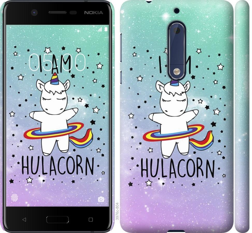 Чехол на Nokia 5 Im hulacorn