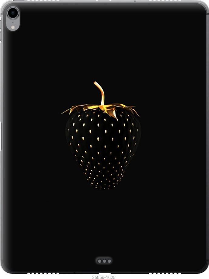 Чехол на iPad Pro 12.9 (2018) Черная клубника