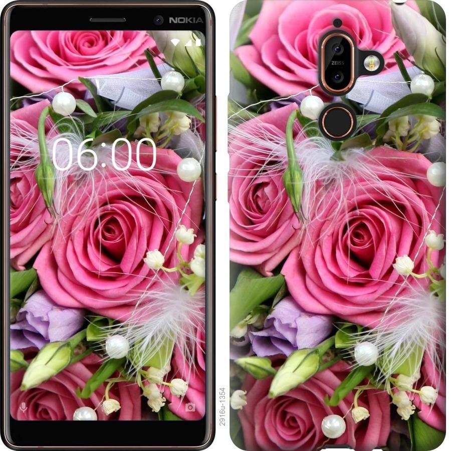 Чохол на Nokia 7 Plus Ніжність