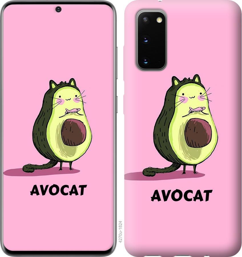 Чехол на Huawei Honor 30 Avocat