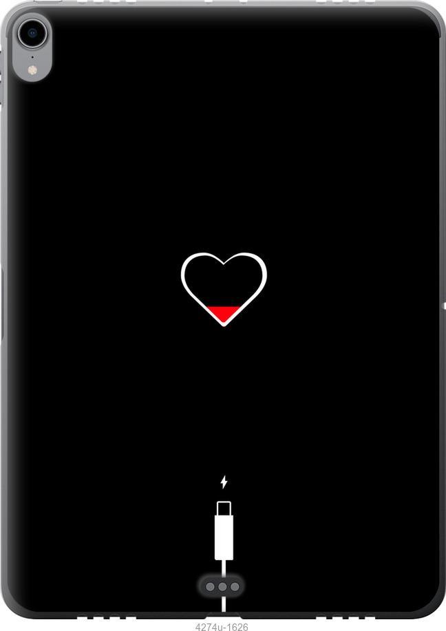 Чехол на iPad Pro 11 2018 Подзарядка сердца