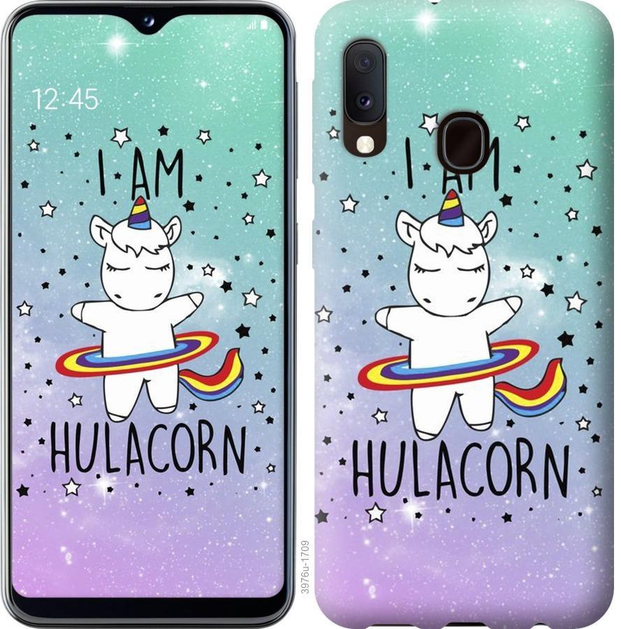 Чехол на Samsung Galaxy A20e A202F Im hulacorn