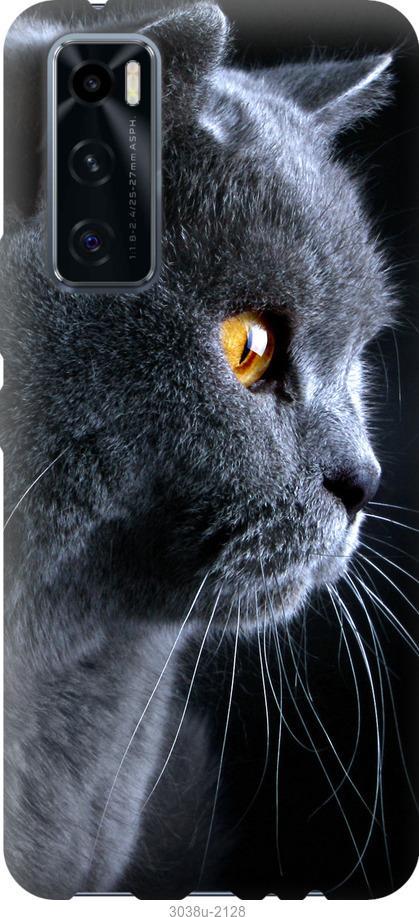 Чехол на Vivo V20 SE Красивый кот