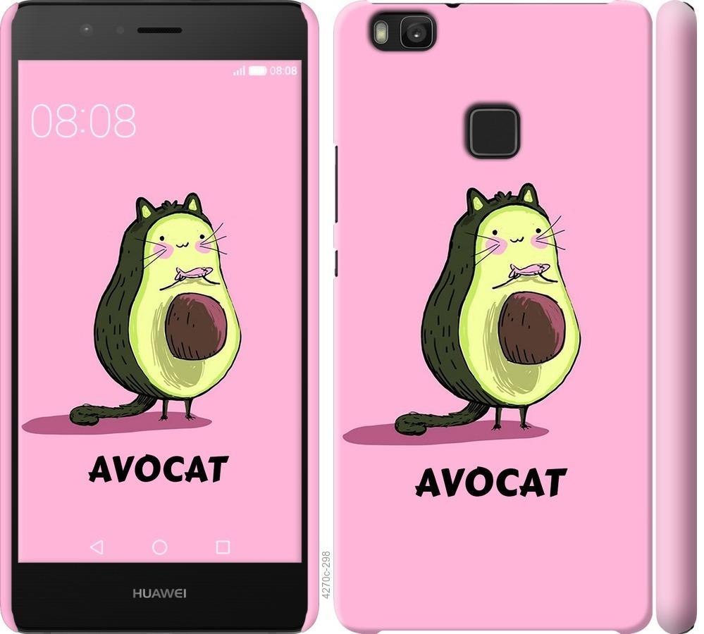 Чехол на Huawei P9 Lite Avocat