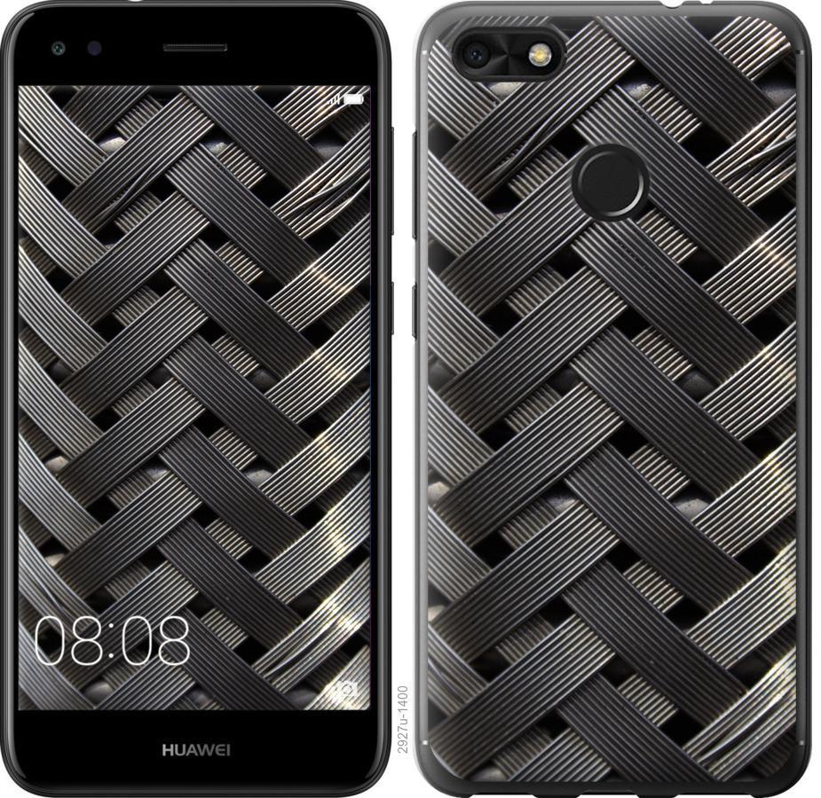 Чехол на Huawei P9 Lite mini Металлические фоны