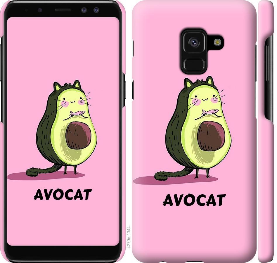 Чехол на Samsung Galaxy A8 2018 A530F Avocat