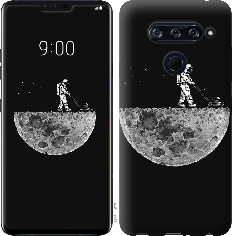 Чехол на LG V40 ThinQ Moon in dark