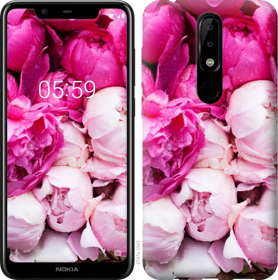 Чехол на Nokia 5.1 Plus Розовые пионы