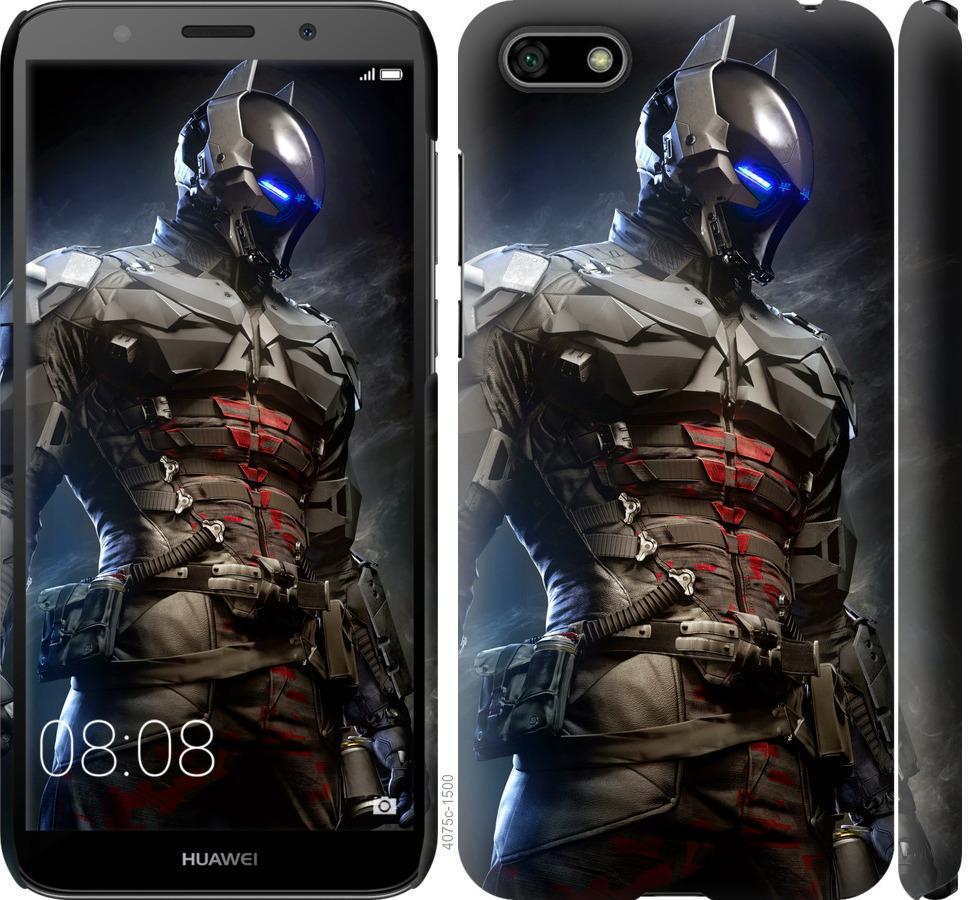 Чехол на Huawei Honor 7A Рыцарь