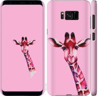 Чехол на Samsung Galaxy S8 Розовая жирафа