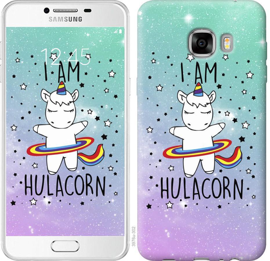 Чехол на Samsung Galaxy C7 C7000 Im hulacorn