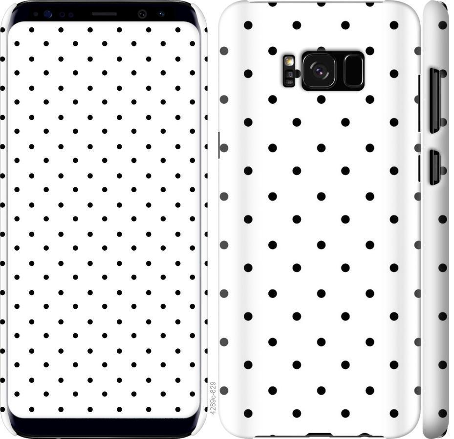 Чехол на Samsung Galaxy S8 Горох