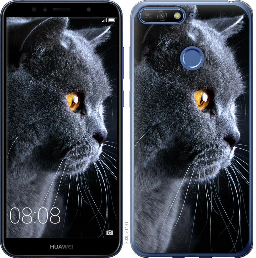 Чехол на Huawei Honor 7A Pro Красивый кот