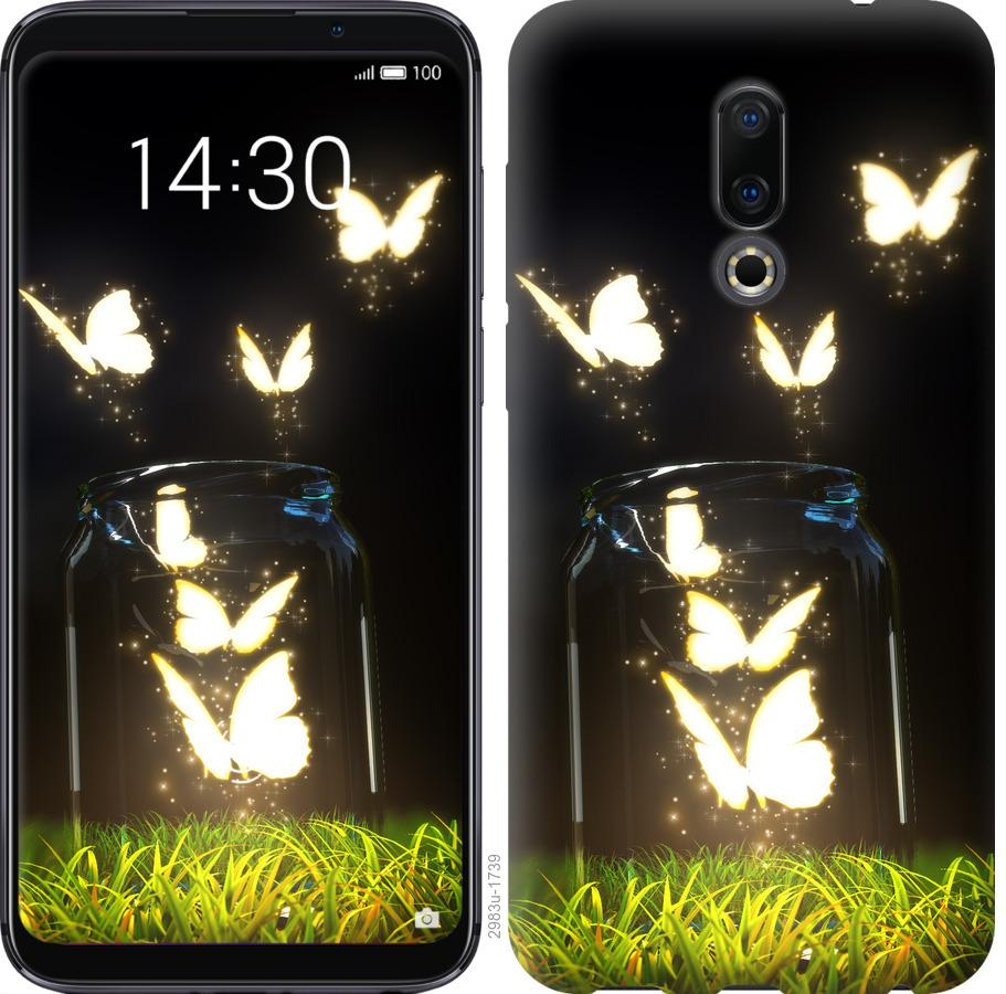 Чехол на Meizu 16 Бабочки