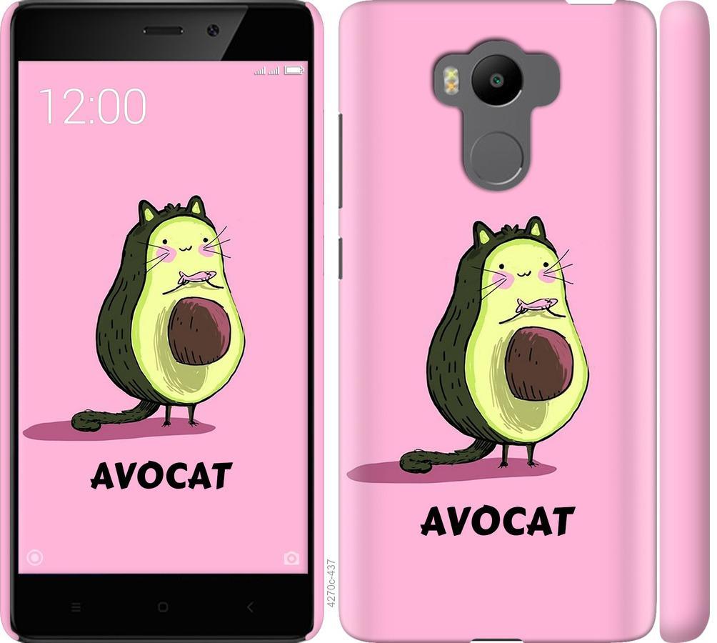Чохол на Xiaomi Redmi 4 pro Avocat