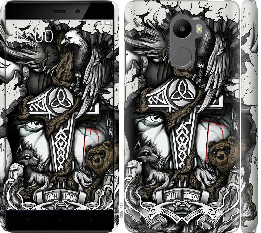 Чехол на Xiaomi Redmi 4 Тату Викинг
