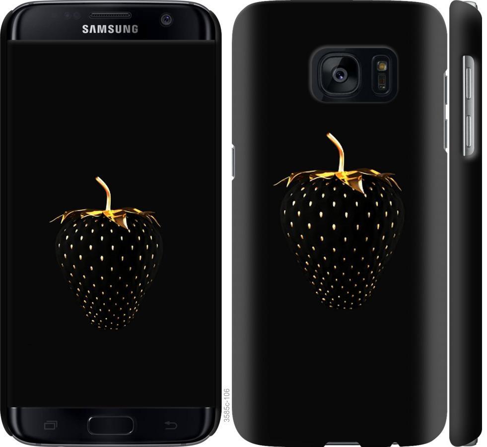 Чехол на Samsung Galaxy S7 G930F Черная клубника