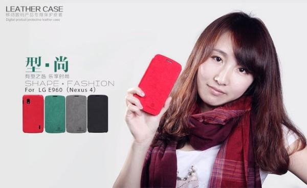 Кожаный чехол (книжка) Nillkin Fashion Series для LG Nexus 4 (E960) (+пленка)