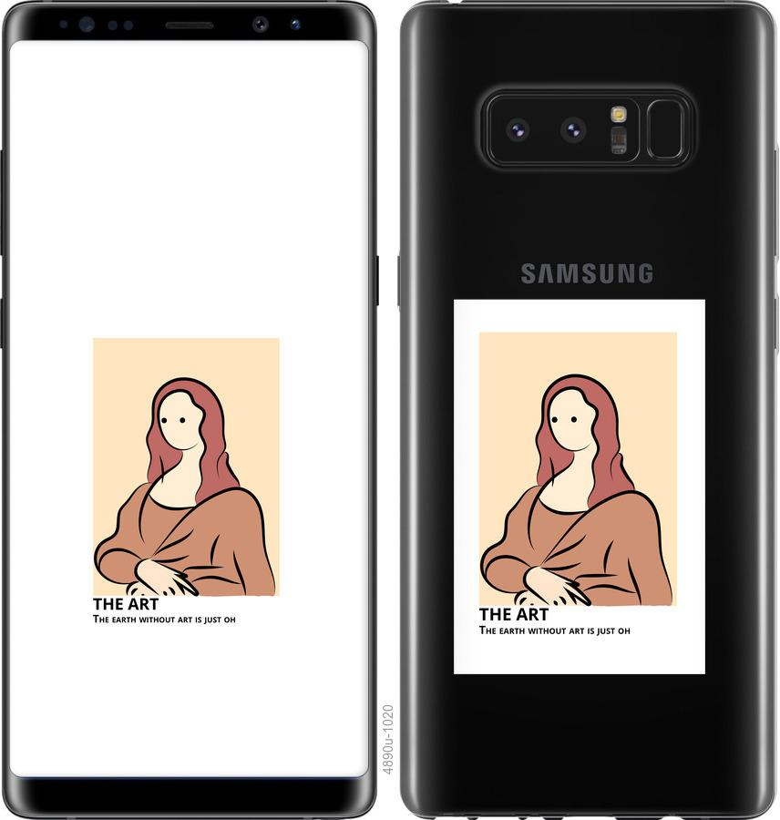 Чехол на Samsung Galaxy Note 9 N960F The art