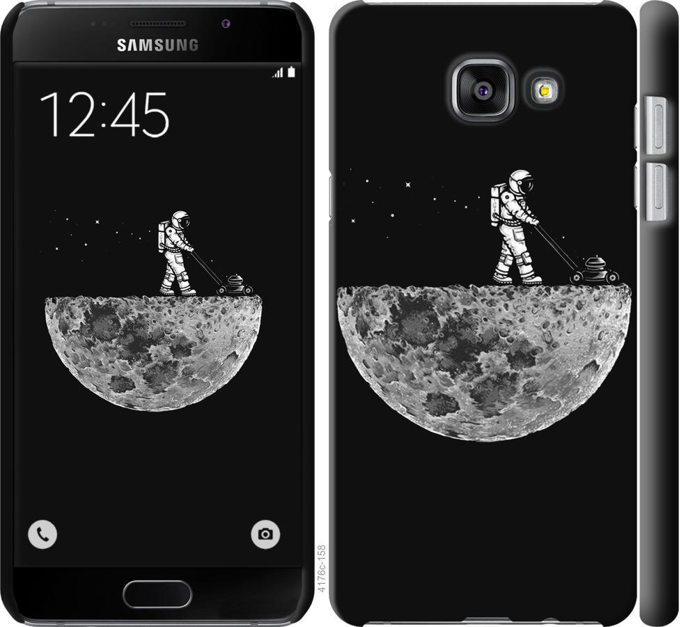 Чехол на Samsung Galaxy A5 (2016) A510F Moon in dark