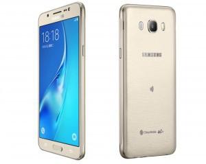 Samsung Galaxy J5 (2016) (J510F)