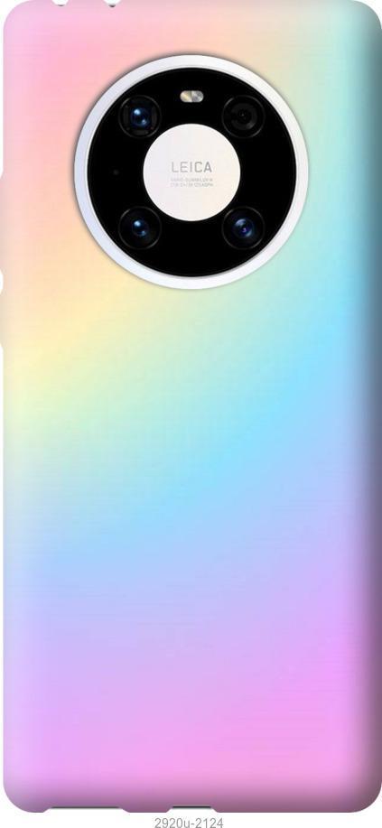 Чехол на Huawei Mate 40 Pro Радуга 2