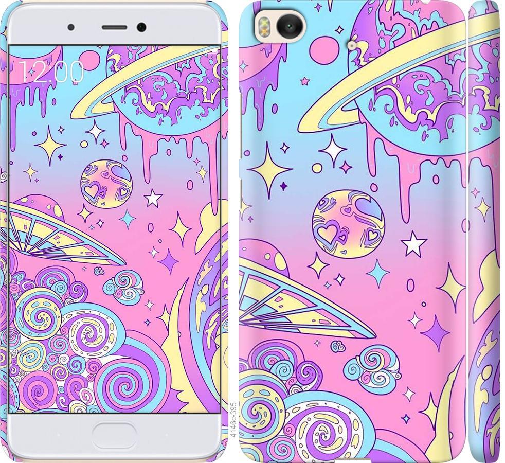 Чехол на Xiaomi Mi 5s Розовая галактика