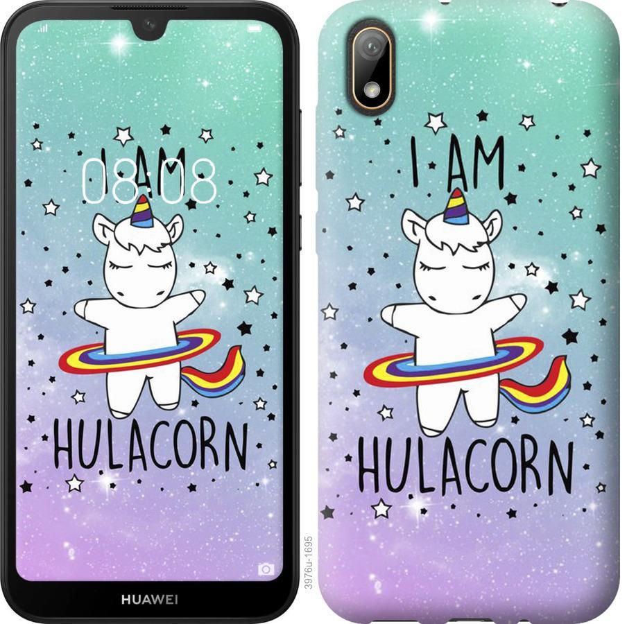 Чехол на Huawei Y5 2019 Im hulacorn