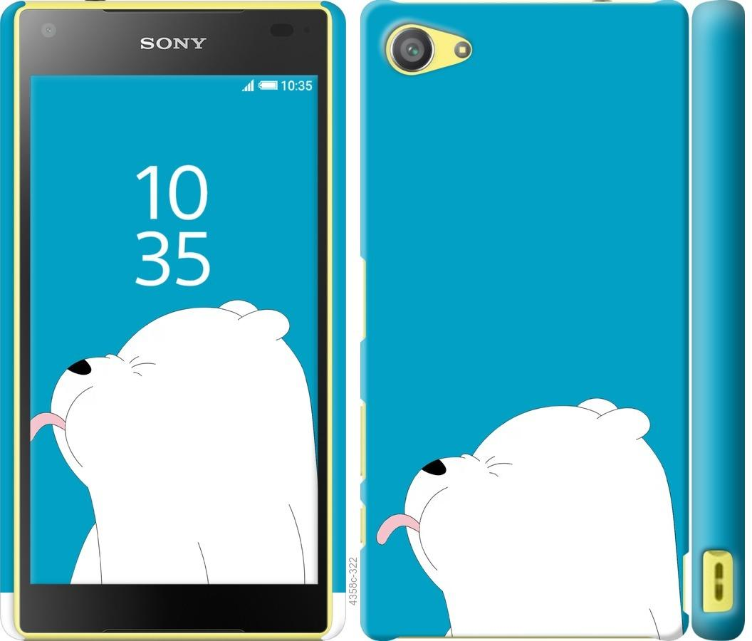 Чехол на Sony Xperia Z5 Compact E5823 Мишка 1