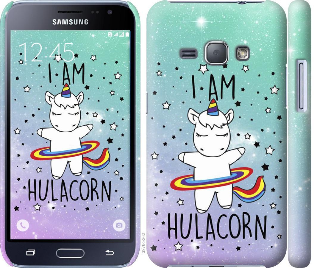 Чехол на Samsung Galaxy J1 (2016) Duos J120H Im hulacorn