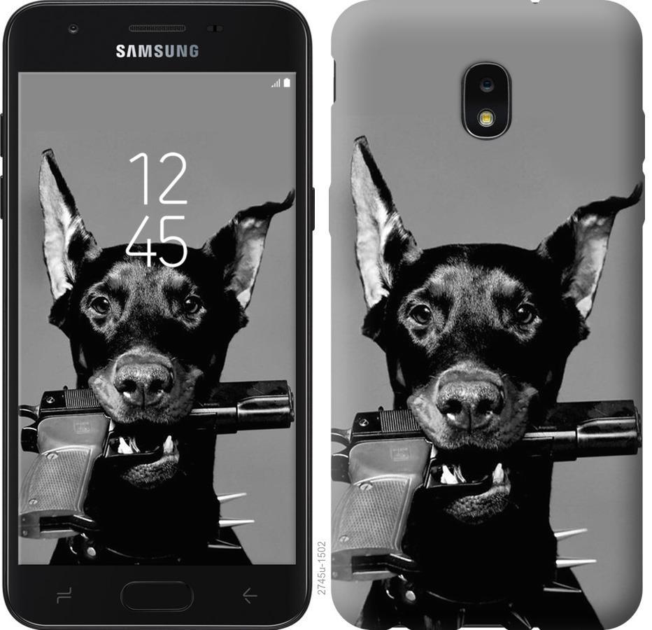 Чехол на Samsung Galaxy J7 2018 Доберман