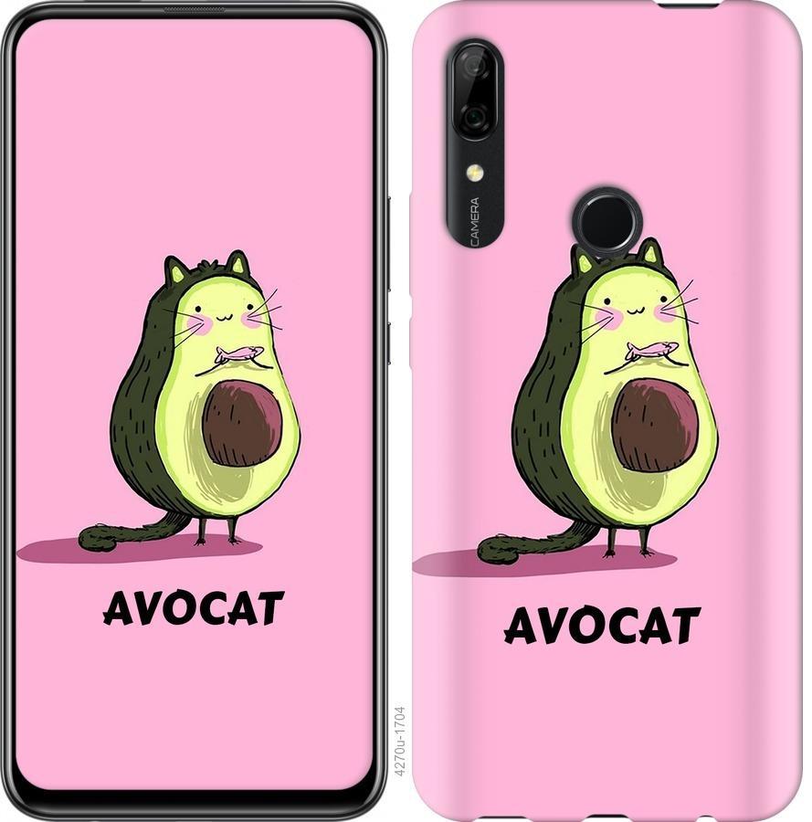 Чехол на Huawei P Smart Z Avocat
