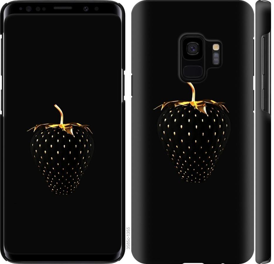 Чехол на Samsung Galaxy S9 Черная клубника