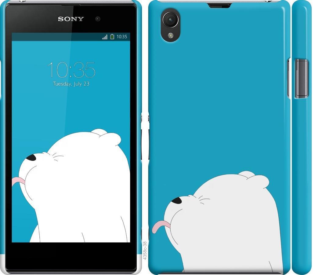 Чехол на Sony Xperia Z1 C6902 Мишка 1