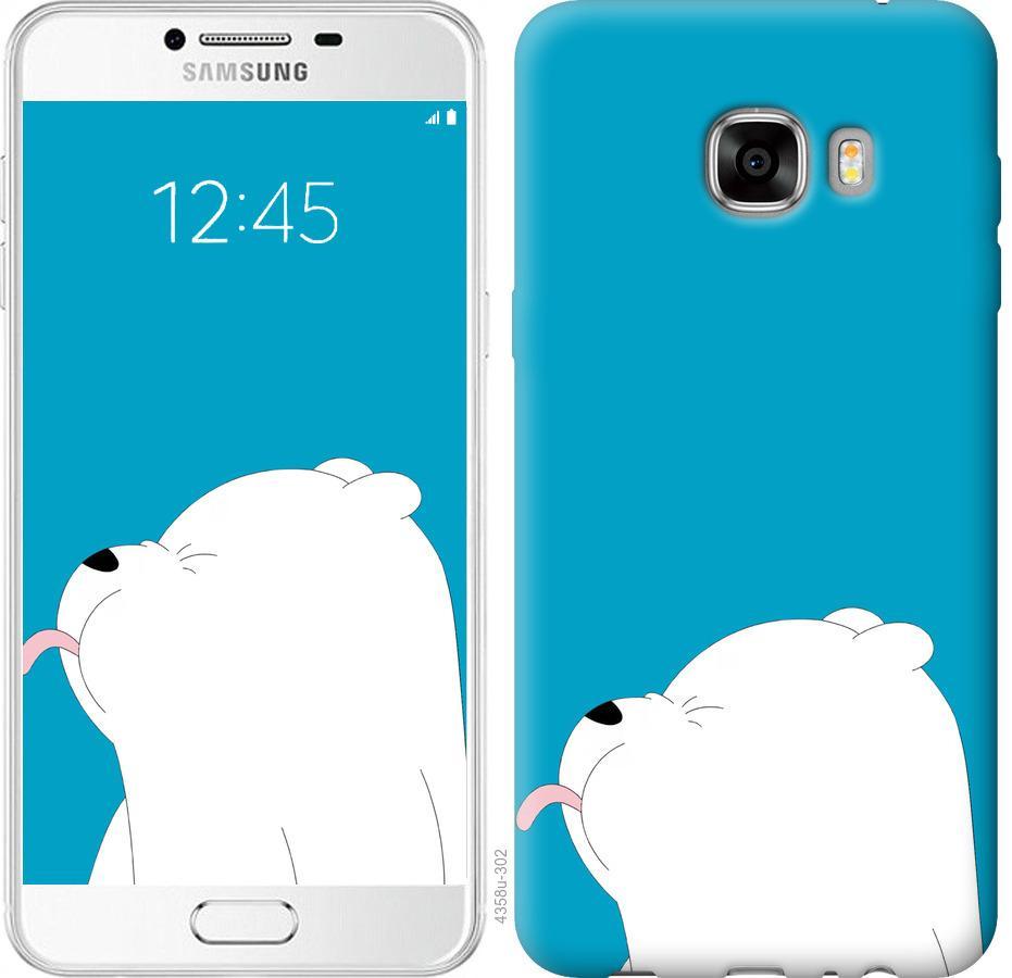 Чохол на Samsung Galaxy C7 C7000 Ведмідь 1