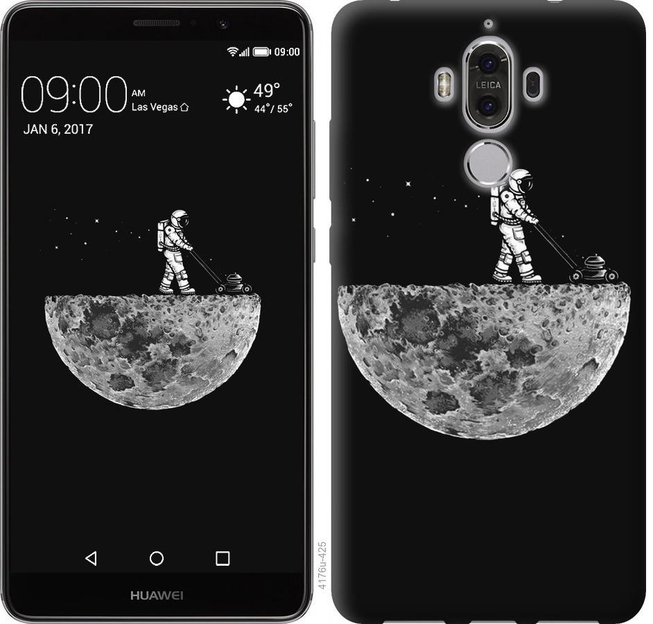 Чохол на Huawei Mate 9 Moon in dark