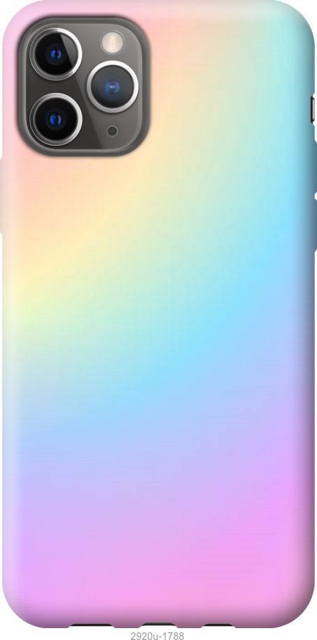 Чехол на Google Pixel 4 Радуга 2