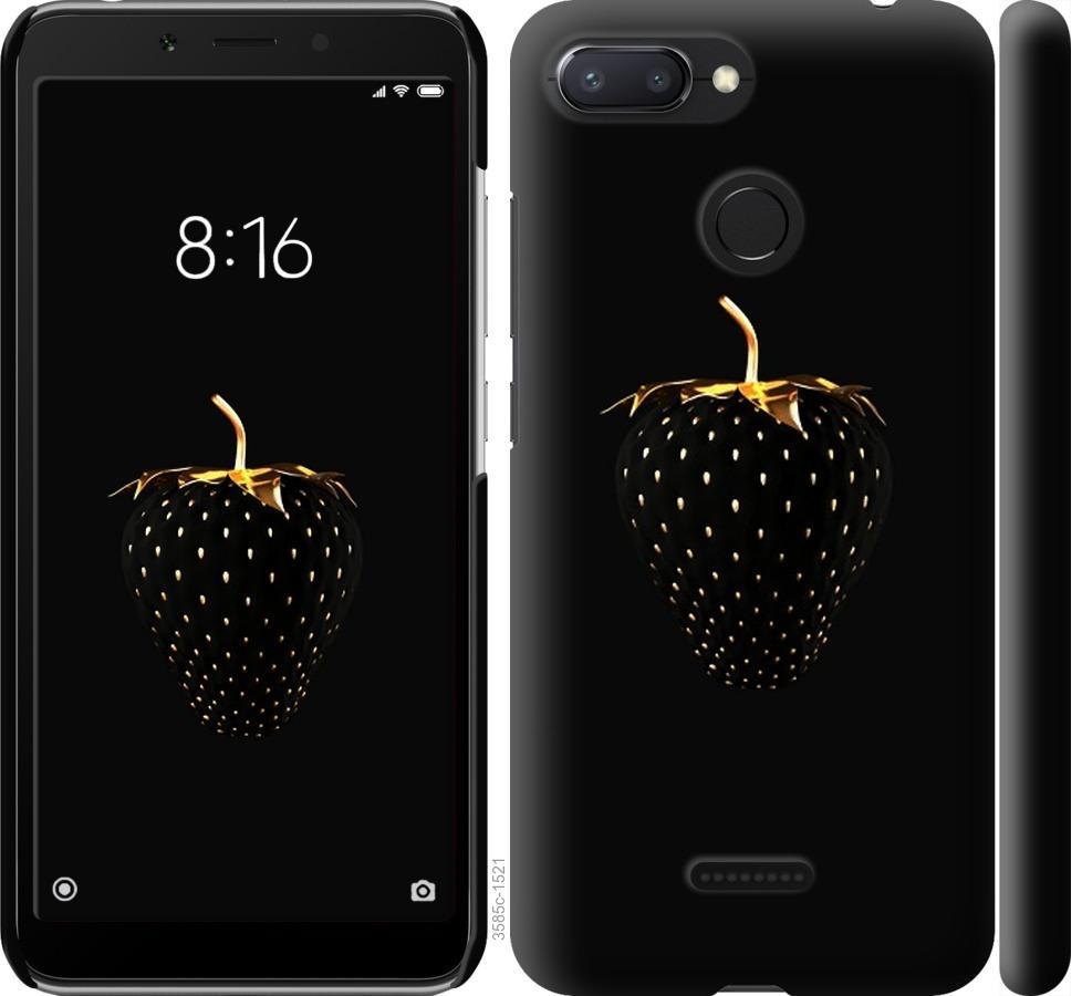 Чехол на Xiaomi Redmi 6 Черная клубника