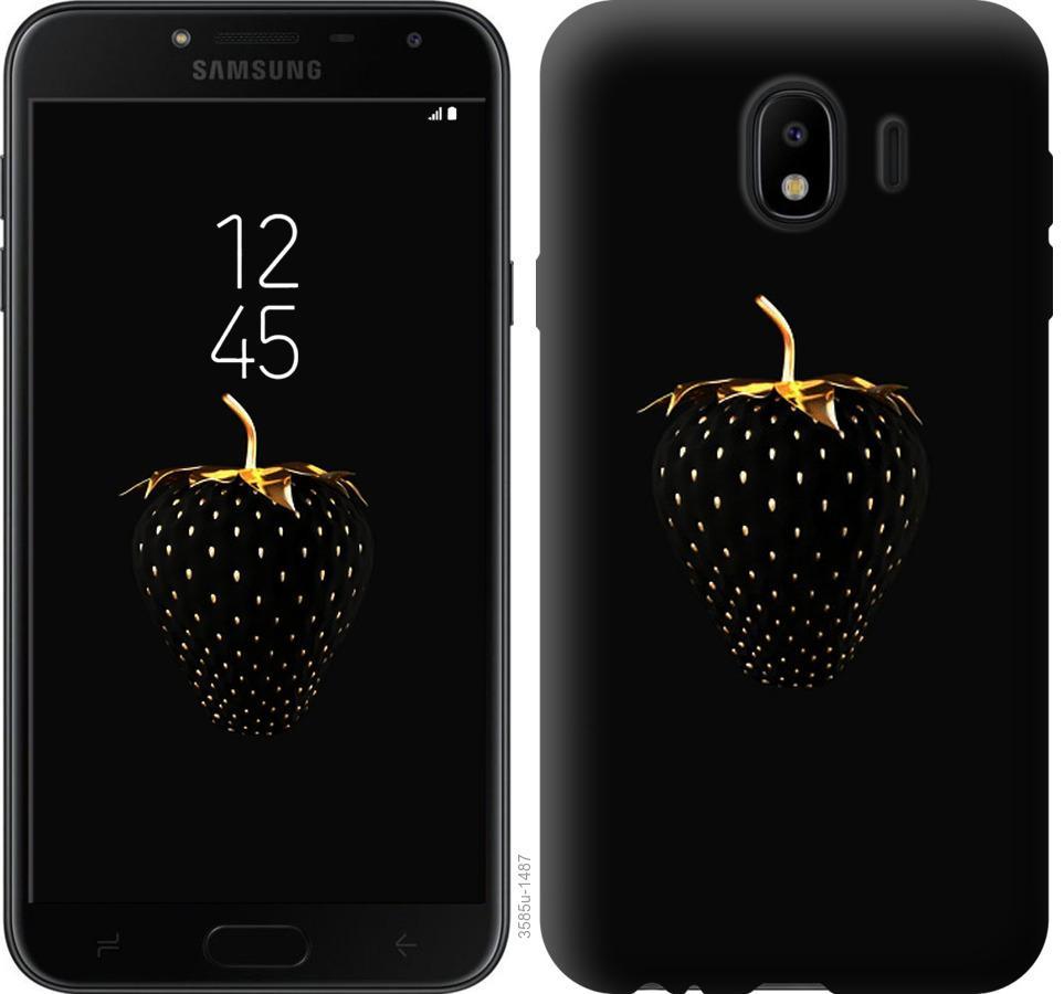 Чехол на Samsung Galaxy J4 2018 Черная клубника