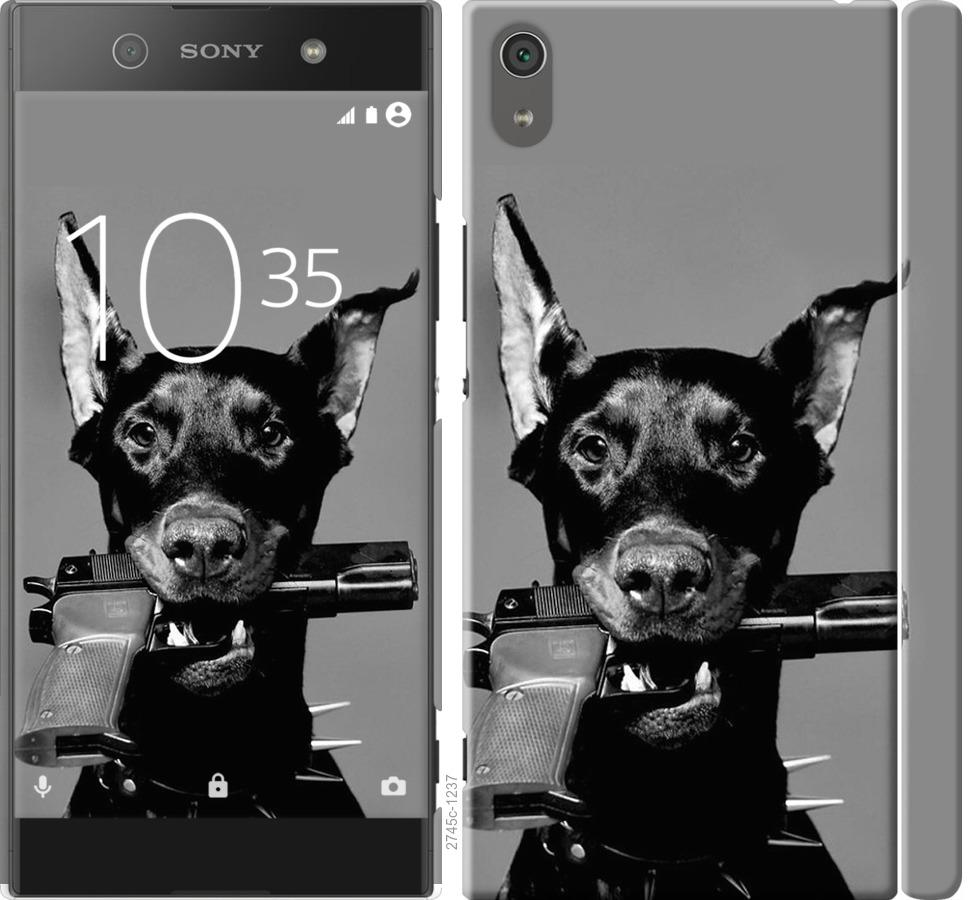 Чехол на Sony Xperia XA1 Ultra G3212 Доберман