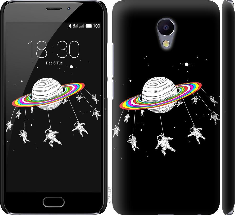 Чехол на Meizu M5 Note Лунная карусель