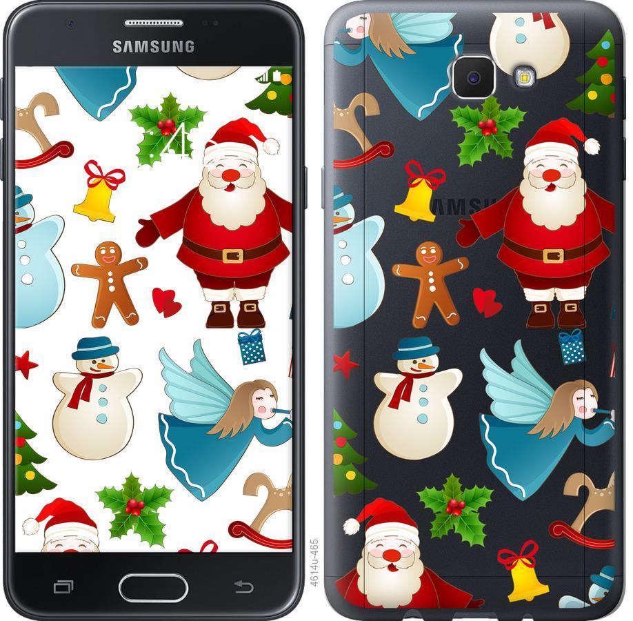 Чехол на Samsung Galaxy J5 Prime Новогодний 1