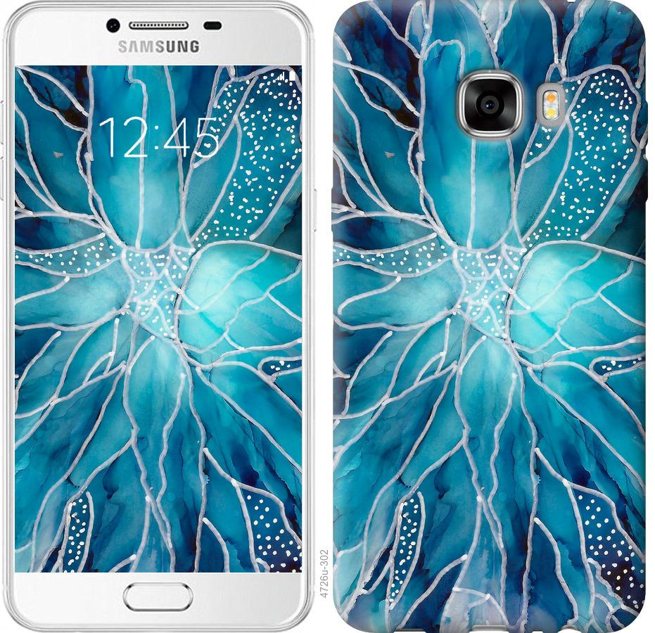 Чехол на Samsung Galaxy C7 C7000 чернило