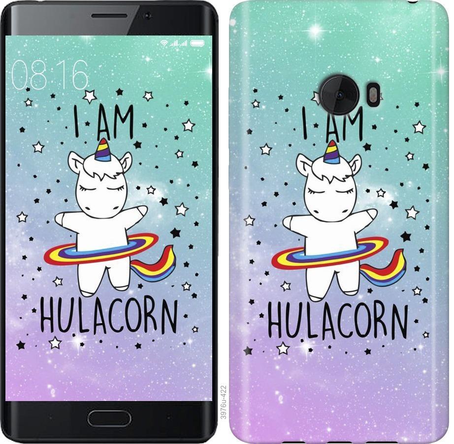 Чохол на Xiaomi Mi Note 2 Im hulacorn